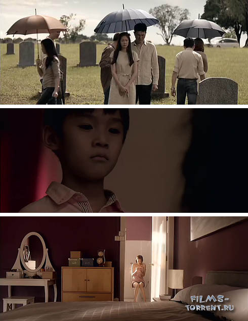 Верни к жизни мёртвого (2015)