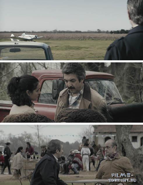 Коблик (2016)
