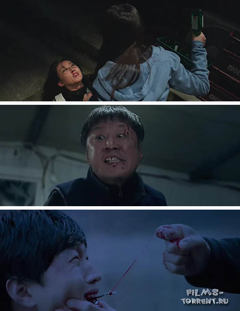 Червяк (2017)