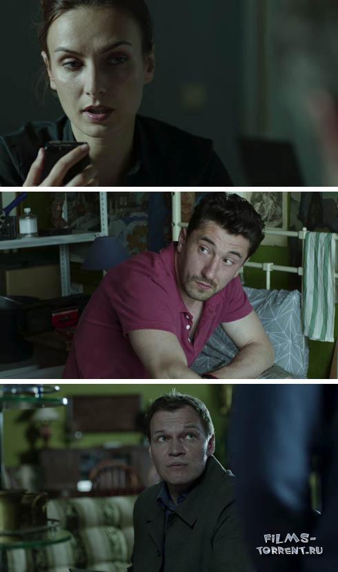 Тайны и ложь (2017)