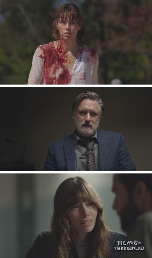 Грешница (2017)