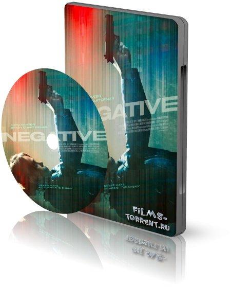 Негатив (2017)