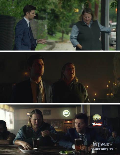 Маленькое зло (2017)