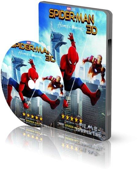 Человек-паук: Возвращение домой 3D (2017)
