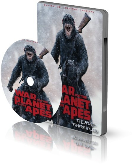 Планета обезьян: Война 3D (2017)