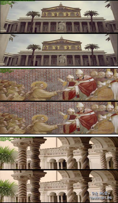 Собор Святого Петра и Великая базилика 3D (2016)