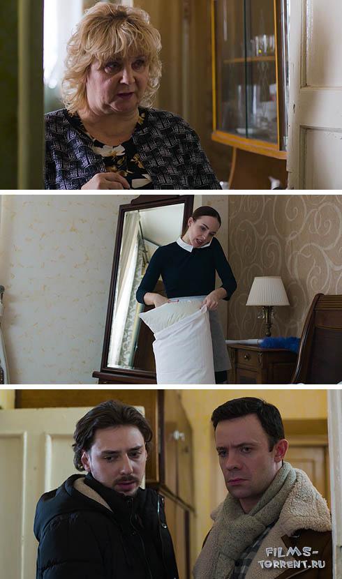 Исчезнувшая (2017)