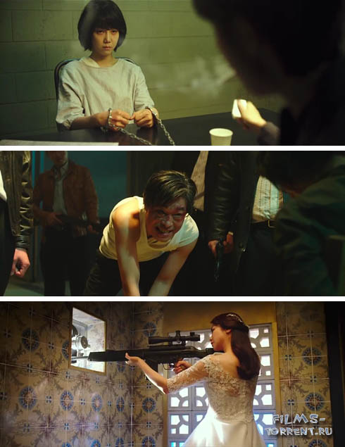 Злодейка (2017)