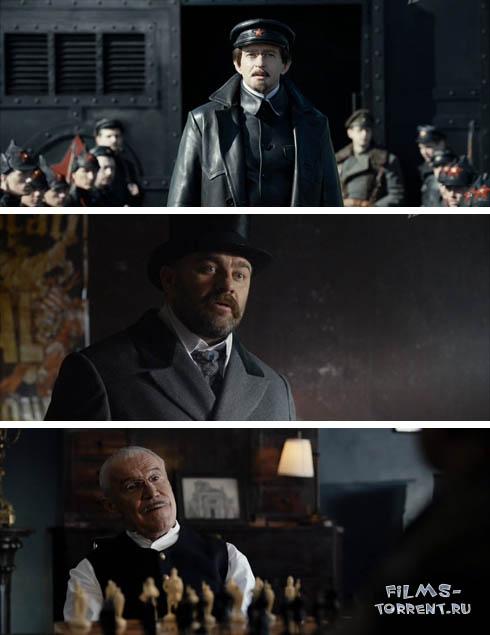 Троцкий (2017)