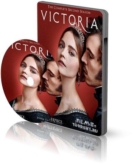 Виктория 2 сезон (2017)