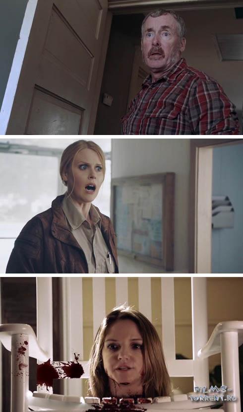 Стэн против сил зла (2017)