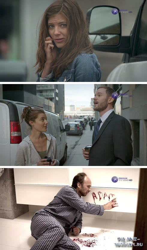 Зачистка (2015)