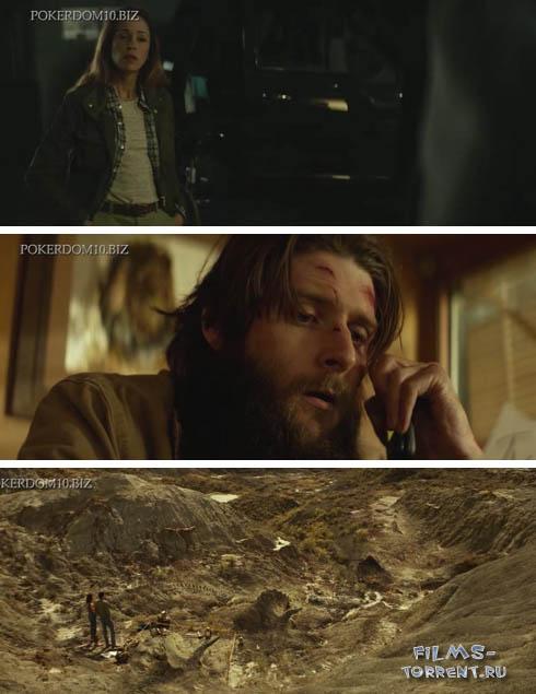 Долина костей (2017)