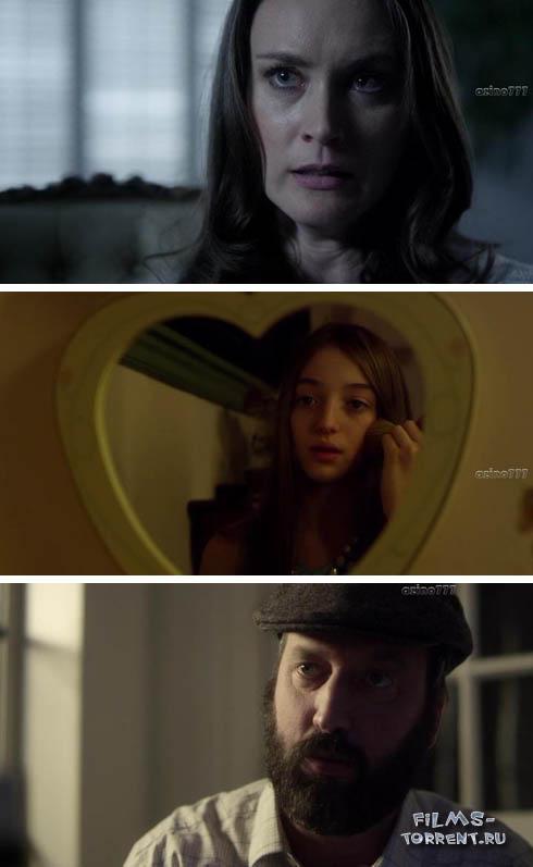 Дом моих кошмаров (2017)