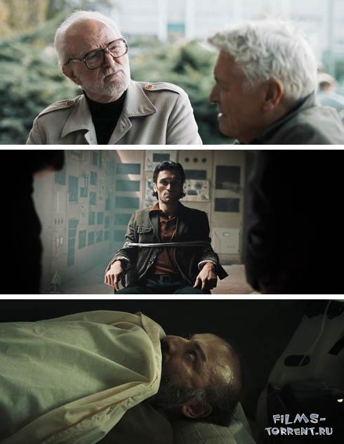 Старики-разведчики (2017)