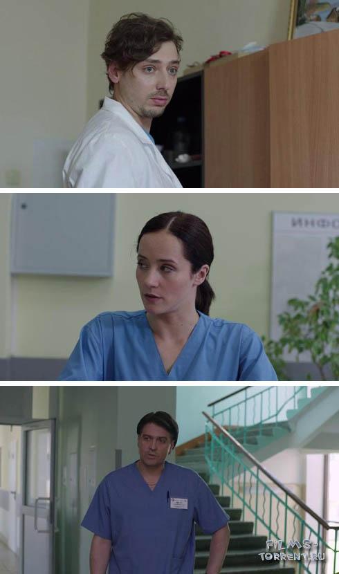 Машкин дом (2017)