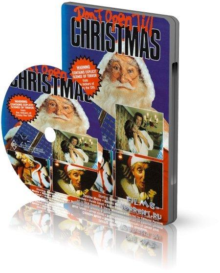 Не открывай до наступления Рождества (1984)