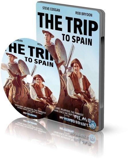 Поездка в Испанию (2017)