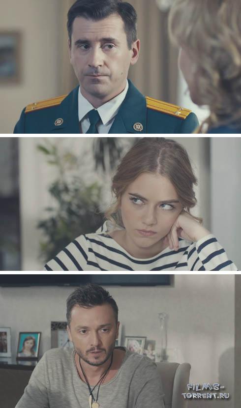 Отель счастливых сердец (2017)