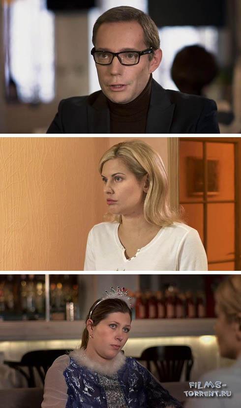 Везёт же людям (2013)