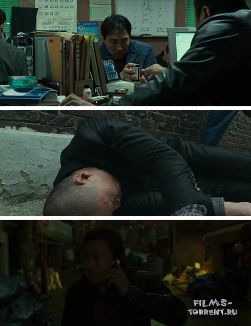 Криминальный город (2017)