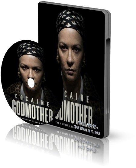 Крёстная мать кокаина (2017)
