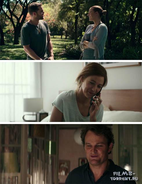 Вижу лишь тебя (2016)