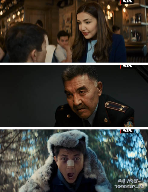 Брат или Брак (2017)