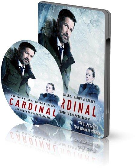 Кардинал 2 сезон (2018)