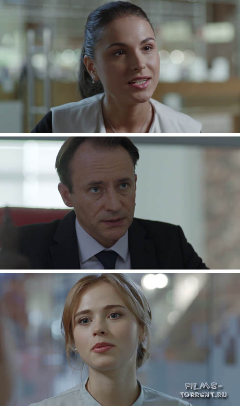Дочки-мачехи (2017)