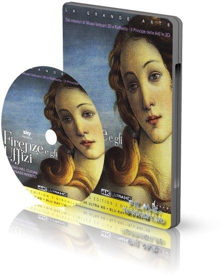 Флоренция и Галерея Уффици 3D (2015)