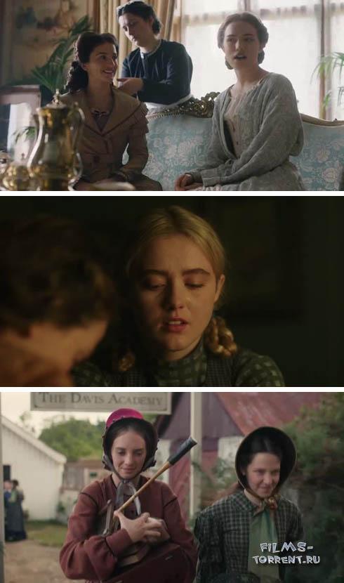 Маленькие женщины (2018)