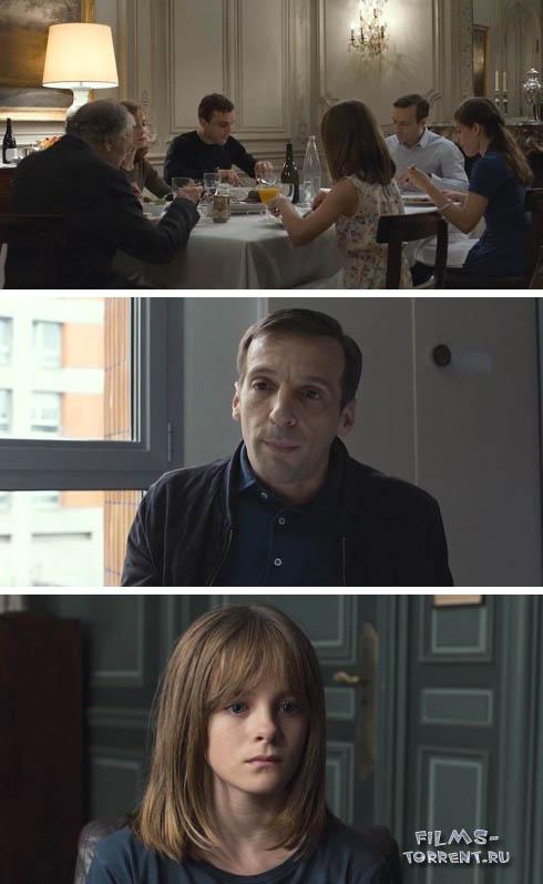 Хэппи-энд (2017)