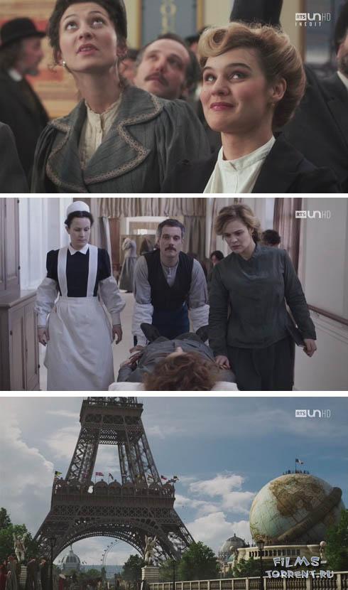 Тайна Эйфелевой башни (2015)