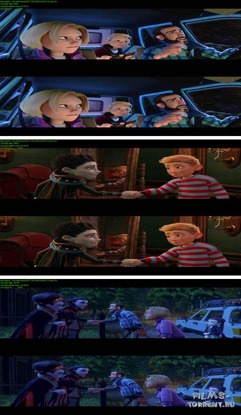 Маленький вампир 3D (2017)