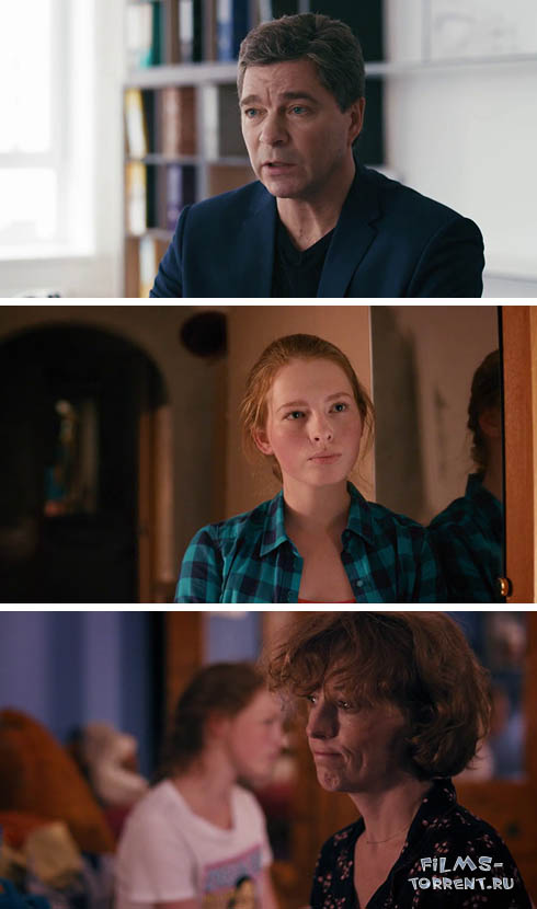Новый муж (2017)