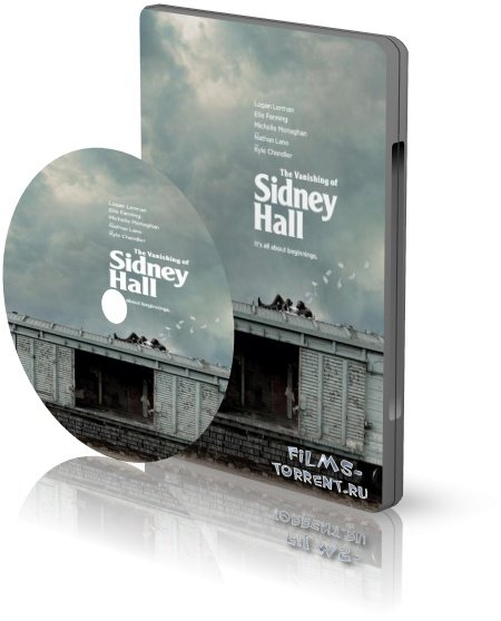 Исчезновение Сидни Холла (2017)