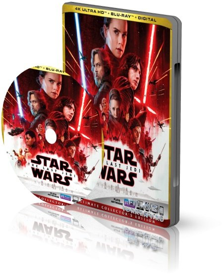 Звездные войны: Последние джедаи 4K (2017)