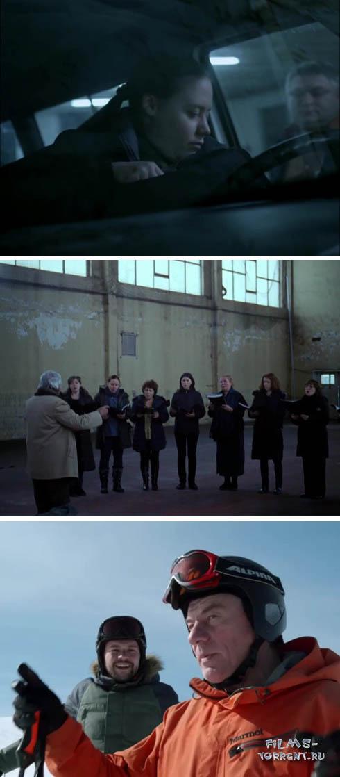 Безбожники (2016)