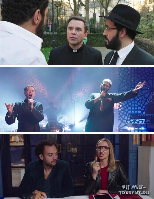 И смех и грех (2017)