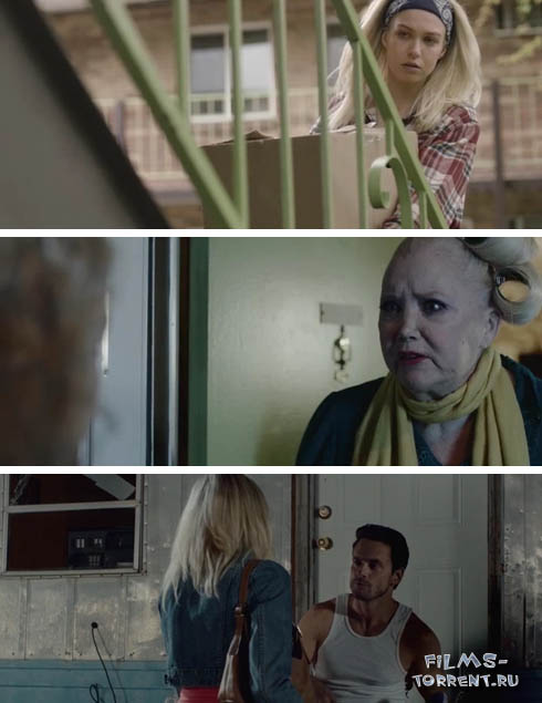 Квартира 212 (2017)
