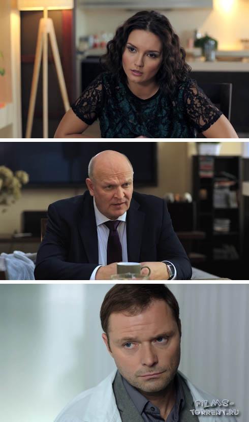 Седьмой гость (2017)