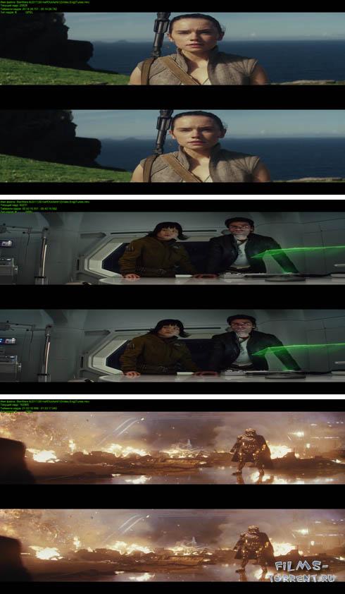 Звёздные войны: Последние джедаи 3D (2017)