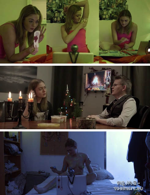 Веб-камера (2015)