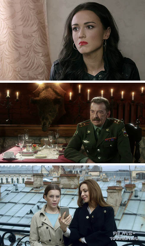 Найти мужа Дарье Климовой (2016)