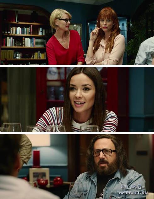 Идеальные незнакомцы (2017)