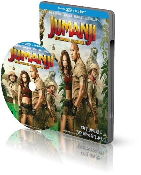 Джуманджи: Зов джунглей 3D (2017)