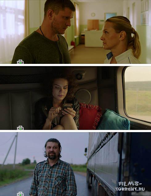 Дальнобойщик (2017)