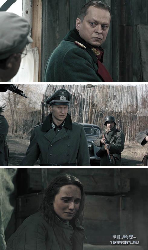 Один в поле воин (2018)