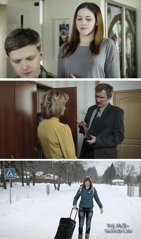 Галина (2018)